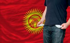 Recession impact on young man and society in kyrgyzstan Stock Photos