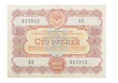 Bond of the Soviet Union Stock Photos