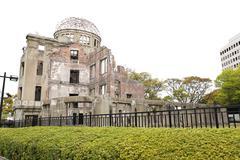 The atomic bomb (a-bomb) dome, hiroshima, japan Stock Photos