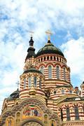 Annunciation cathedral in kharkiv, ukraine Stock Photos
