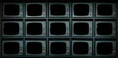 CCTV Monitors Stock Photos