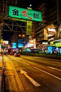 night view of Nathan Road in Kowloon, Hong Kong - stock photo