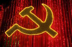 communism - stock photo