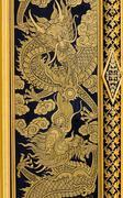 dragon painting - stock photo