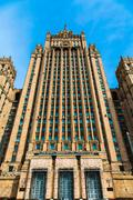 Stock Photo of Ministry of Foreign Affairs buiding