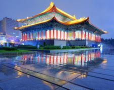 National Theater of Taiwan Stock Photos