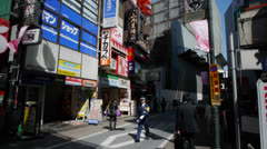 Tokyo Japan Crain Stock Footage