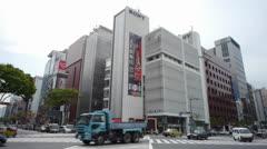 Tokyo Japan Sony Building Stock Footage