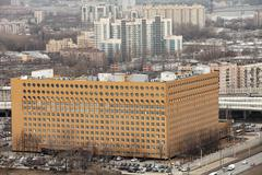 Stock Photo of golden building