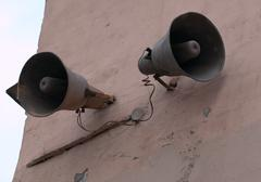 Loudspeaker on the wall Stock Photos