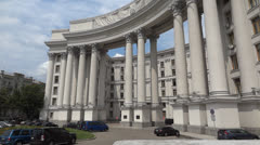 Ministry of Foreign Affairs Ukraine - stock footage
