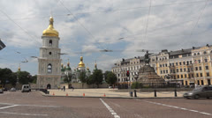 Sofia Square in Kiev Stock Footage