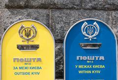 Lokeroon kadulla Kiovassa Kuvituskuvat