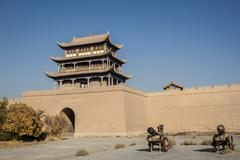 Jiayuguan tower, west end of great wall Stock Photos
