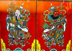 Chinese door god. to pray for a good fortune Stock Illustration