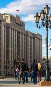 State Duma of Russian Federationon - stock photo