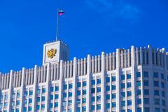 Russian White House - stock photo