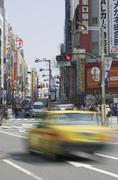 Busy street, Tokyo, Japan Stock Photos