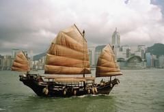 Junk ship in Victoria Harbor, Hong Kong, China Stock Photos