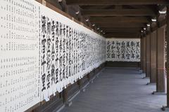 Japanese calligraphy on scrolls hanging in the corridor of a temple Stock Photos