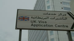 UK Visa application sign in Abu Dhabi (dolly) Stock Footage