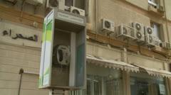 Public telephone in Abu Dhabi - dolly 2 Stock Footage