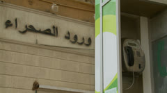 Public telephone in Abu Dhabi -3 Stock Footage