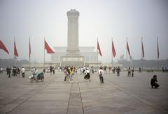 Monument to the People's Heroes, Tiananmen Square, Beijing, China Stock Photos