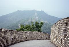 Great Wall of China, near Beijing, China Stock Photos