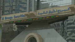 Financial district in Abu Dhabi Stock Footage
