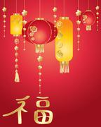chinese good luck - stock illustration