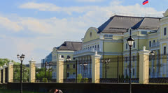 Stock Video Footage of Authorized Representative of President in the Urals Federal District