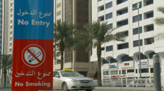 No smoking sign in Arabic Stock Footage