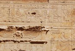 egyptian engraved - stock photo