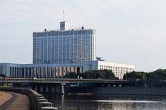 Government building in moscow Stock Photos