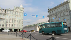 Moscow Manege, View from Mokhovaya Street Stock Footage