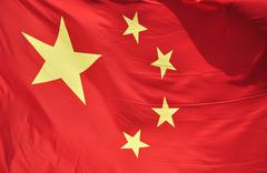 Chinese national flag Stock Photos