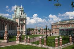 museum-reserve Tsaritsyno in Moscow, Russia. - stock photo