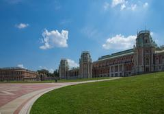 Museum-reserve Tsaritsyno in Moscow, Russia. Stock Photos