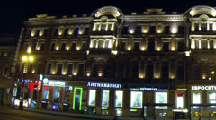 Old house on Nevsky Prospekt in St. Petersburg Night Stock Footage