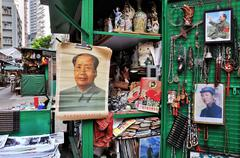 Chairman Mao portrait at Cat Street antiques market, Hong Kong - stock photo