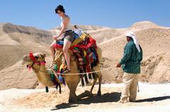 Travel photos of israel - judaean desert Stock Photos