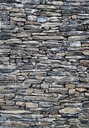 texture of masonry - stock photo