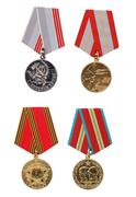 Soviet military commemorative medals. Stock Photos