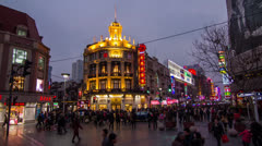 Day to night crowds traffic in Nanjing road Stock Footage
