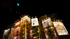 Akihabara Buildings and Neon 1 Stock Footage