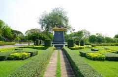 chaipattana aerator (kings invention) in bangkok lumpini park - stock photo