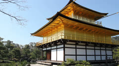 Golden Temple in Kyoto, Japan Stock Footage