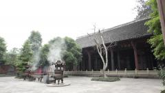 ChongYang Temple Stock Footage