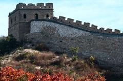 Tower of Great Wall in autumn Stock Photos